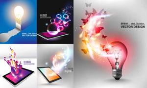 光效与电子数码设备等创意矢量素材