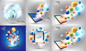 数码产品网络互联概念创意矢量素材