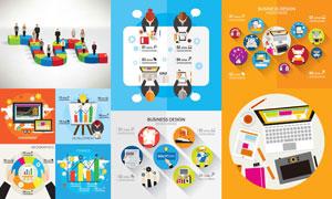 商务职场人物创意信息图表矢量素材
