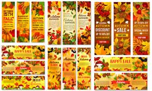 南瓜与蘑菇等秋季BANNER矢量素材