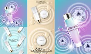 星光水珠元素护肤用品广告矢量素材