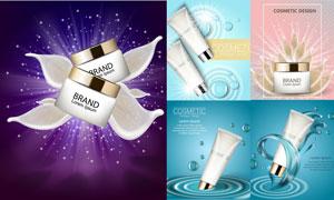 光效流体元素的护肤品广告矢量素材