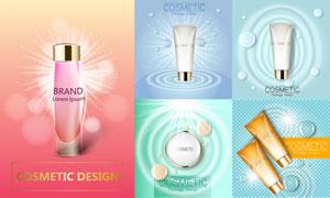 水珠星光元素护肤洁面产品矢量素材