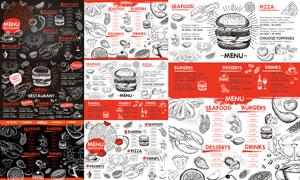 黑白手绘效果食物主题设计矢量素材