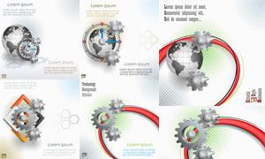齿轮与抽象元素背景创意矢量素材V1