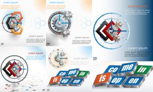 齿轮与抽象元素背景创意矢量素材V5