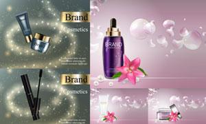 璀璨星光与护肤品广告设计矢量素材