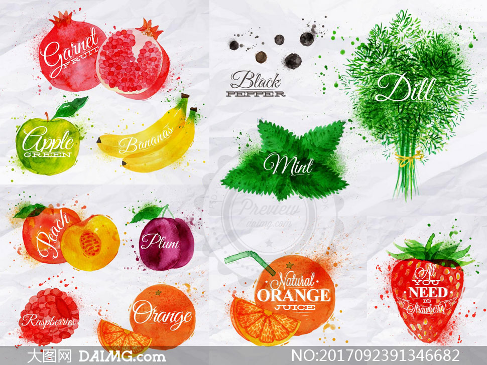 石榴与草莓等水彩水果创意矢量素材