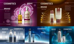 保湿喷雾与洁面产品等广告矢量素材