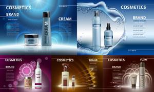 流动着的液体等元素护肤品广告素材