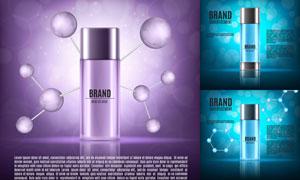 分子结构与护肤品广告海报矢量素材