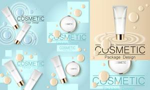化妆用的粉底液等广告设计矢量素材
