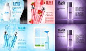 洗发水等个护产品主题广告矢量素材