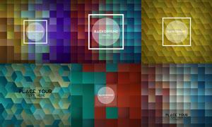 缤纷多彩色块元素抽象背景矢量素材
