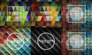 五颜六色几何图形背景创意矢量素材
