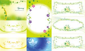 花朵藤蔓元素边框春天主题矢量素材