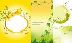 春天绿叶花朵藤蔓边框创意矢量素材