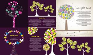 蝴蝶小鸟与树叶等插画创意矢量素材