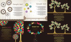 蝴蝶花朵树木插画创意设计矢量素材