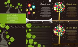 花朵与绿叶树木等创意设计矢量素材