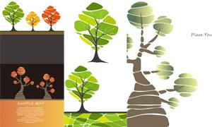 写意风格树木主题插画创意矢量素材