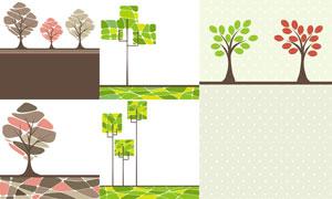 树木主题插画插图创意设计矢量素材