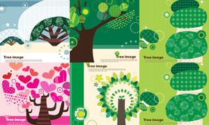 以树木为元素插画创意矢量素材V12