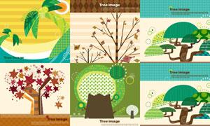 以树木为元素插画创意矢量素材V14
