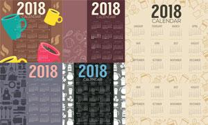 马克杯等元素2018日历设计矢量素材