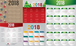 杯子与几何元素2018日历表矢量素材