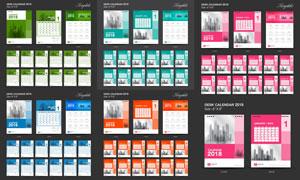 五种配色日历版式设计模板矢量素材