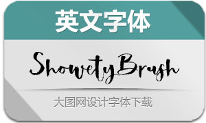 ShowetyBrush系列四款英文字体