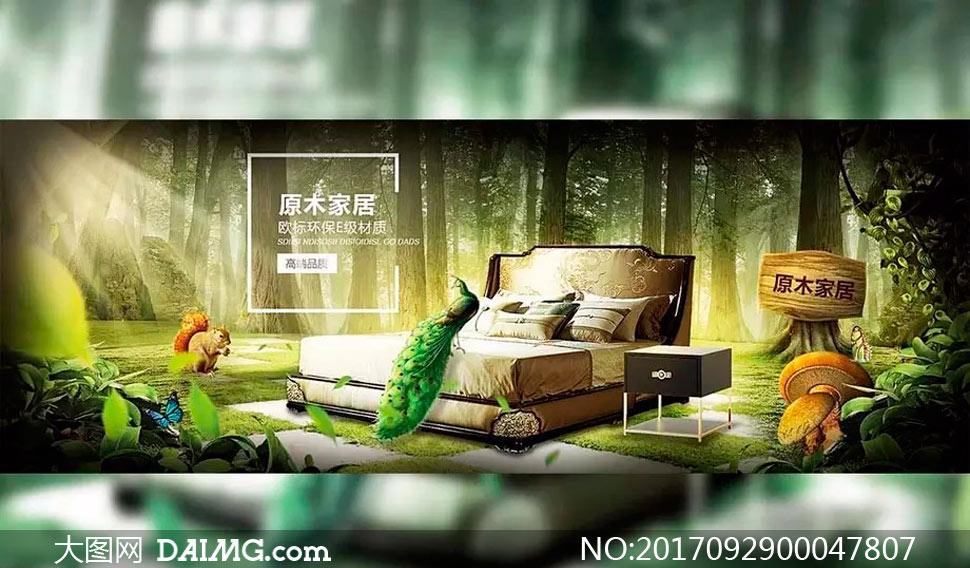 设计创意合成电商海报家居海报森林主题原木家具实木床孔雀松树光线