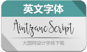 AintzaneScript(英文字体)