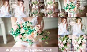 50款婚礼随拍照片温馨暖色效果LR预设