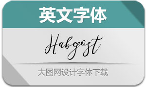 Habgost(英文字体)