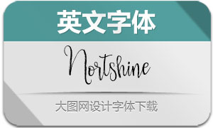 Nortshine(英文字体)