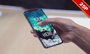 多种情景下的iPhoneX应用贴图模板