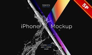 iPhoneX效果展示贴图设计分层模板