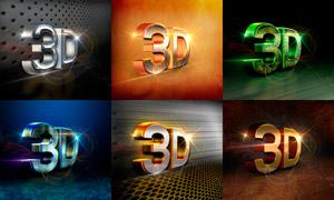 6款金属质感3D立体字设计PSD模板