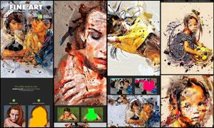 人像添加抽象美术绘画效果PS动作
