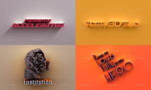 创意的3D立体字设计PSD模板