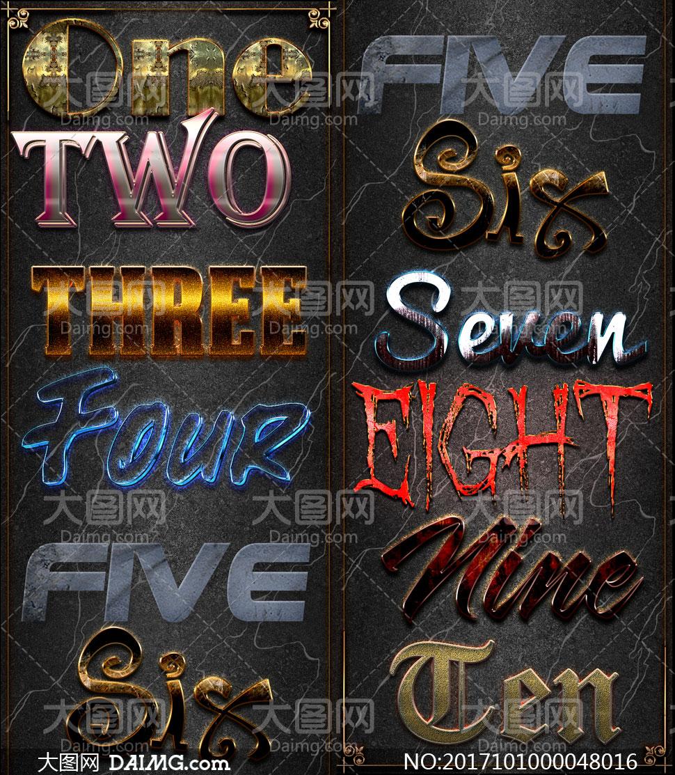 10款金属质感立体字设计PS样式