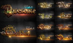 10款金色质感的艺术字设计PS样式