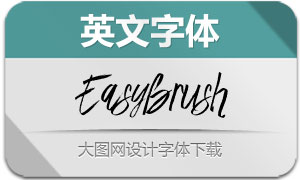 EasyBrush(英文字体)