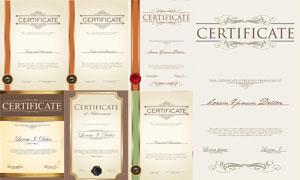 多种多样的授权书与证书等素材V83