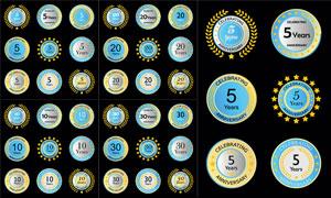 圆形周年庆主题标签创意矢量素材V2