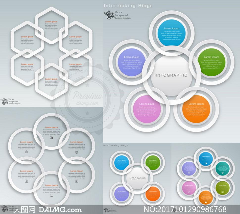 操作步骤操作流程立体质感炫彩缤纷多彩五彩几何抽象图形圆形环形圆
