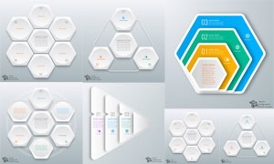 多边形组合排列信息图创意矢量素材