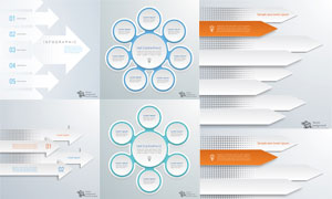 箭头与圆形元素的信息图表矢量素材